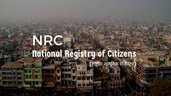 National Register of citizens NRC
